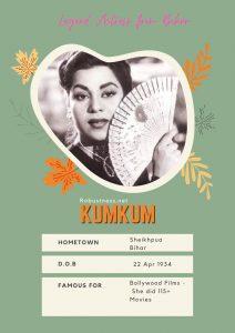 Kumkum legend actress from sheikhpura bihar