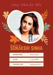 Actress From Bihar Sonakshi Sinha
