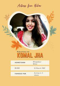 Bhagalpur Bihar Actress Komal Jha
