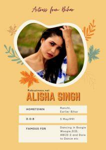 Bihari Actress Alisha sinha