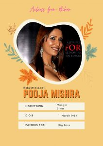 Pooja mishra munger birth of place