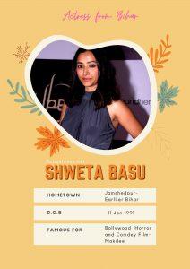 Shweta Basu bihar jharkhand actress