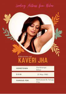 leading actress from bihar kaveri jha